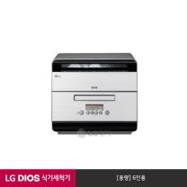 [3~4주 배송소요]LG 디오스 6인용 식기세척기 아리아화이트 D0633WFA (인터넷)