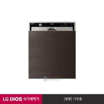 LG 디오스 12인용 빌트인 식기세척기 D1260MBC