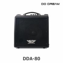두드림 멀티앰프 DDA-80 전자드럼 키보드 신디가능 전기통기타 베이스 마이크 다용도 고출력80W 총알배송