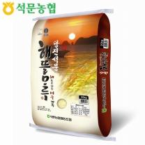 [석문농협]해뜰마루쌀 4kg