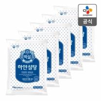 [CJ직배송]하얀설탕3kg X5개