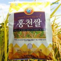 (인빌푸드)밥 맛 좋은 오대쌀 20kg(10kgx2)/17년산