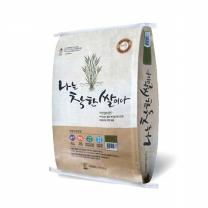[2018년 햅쌀] 나는 착한쌀이다 20kg