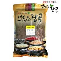 [맛있는 잡곡] 갈색 통렌틸콩 900g * 10봉 / 호주산