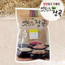 [맛있는 잡곡] 슈퍼 푸드 귀리 900g x 8팩 / 캐나다산 귀리 / 국내도정