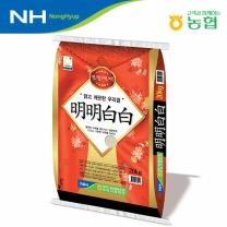 [경주시농협]명명백백 쌀 20kg/당일도정