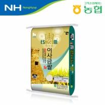 [경주시농협]이사금쌀 10kg/당일도정