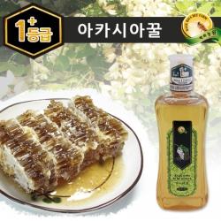 [백화농원] 한국양봉협회 인증 1+등급 아카시아벌꿀 1kg(튜브)