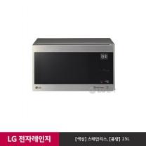[2주 배송지연]LG 스마트 인버터 전자레인지 MW25S (25L) (인터넷)