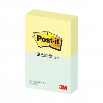 [128712]3M 포스트잇 노트 653-2 Y/P 노랑/애플민트