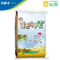 [나주마한농협] 맑은나주쌀 햅쌀 20kg