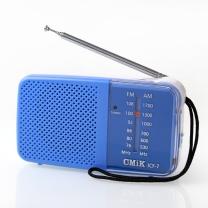 강력스피커 AMFM 미니라디오/부모님선물 효도라디오