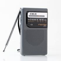 효도라디오 AMFM 미니라디오/캠핑 등산 휴대용라디오