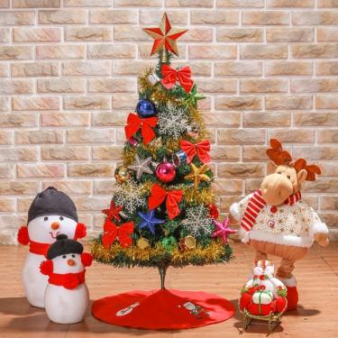 크리스마스 90cm 핑크 중형 풀세트 트리