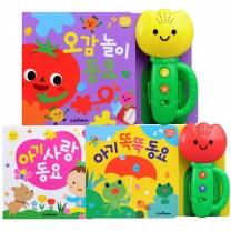 [스마트베어]튤립 사운드북(오감놀이동요/아기사랑동요/아기똑똑동요)선택