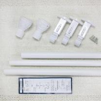 [바보사랑]BHF 25파이 3단 커튼봉 15자(320~450cm)