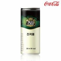 [코카콜라] 캐나다드라이 진저엘  250ml×30캔