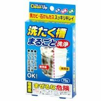 [바보사랑]일본 세탁조 클리너(세탁기 청소-클리너)써보면 기절해요