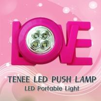 [바보사랑]LED 푸쉬램프