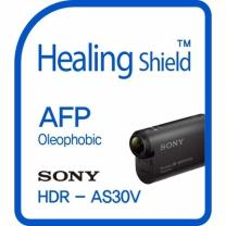 [바보사랑]힐링쉴드 소니 액션캠 HDR-AS30V AFP 올레포빅 액정보호필름 2매
