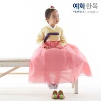 예화 여아용 아동한복_ 어깨수 모시노랑 1018