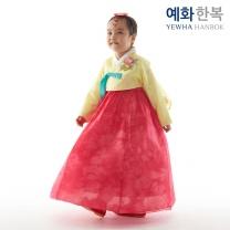 예화 여아용 아동한복_ 레이스 노랑 1043