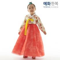 예화 여아용 아동한복_ 레이스 오렌지 1047