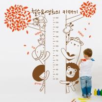 [바보사랑]ih110-안녕친구들키재기나무(대형)