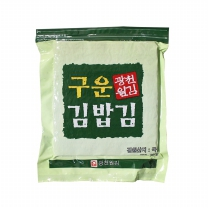 광천원김 구운김밥김 100매 (200g)
