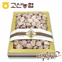 고산농협 백화고 500g(선물포장)