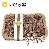 고산농협 흑화고 500g(선물포장)