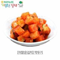 [이맑은김치]깍두기 5kg