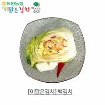 [이맑은김치]백김치 5kg