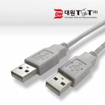 대원TMT USB 케이블(수-수) 10M