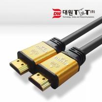 대원TMT HDMI 2.0 케이블 10M