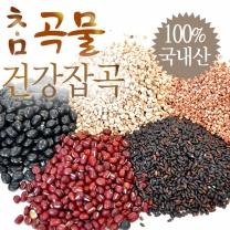 참곡물 건강잡곡 국내산 800g (현미/찰보리/차조外 14종 선택)