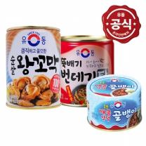 (유동공식몰)순살왕꼬막+1초골뱅이+뚝배기번데기탕SET