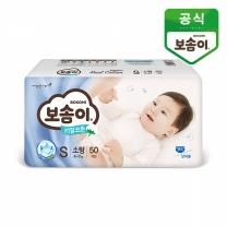 2018 보솜이 리얼코튼 밴드 남/여 1팩
