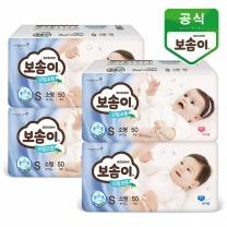 2018 보솜이 리얼코튼 밴드 남/여 4팩
