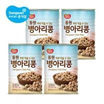 동원 바로 먹을 수 있는 병아리콩 400g x4캔 /콩통조림