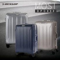 던롭 DPC032 24인치 하드캐리어 여행가방