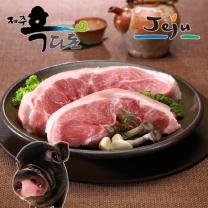 [제주푸드] 제주 올레도새기(냉장) 흑돼지 앞다리살/수육용 400g