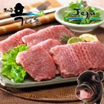 [제주푸드] 제주 올레도새기(냉장) 흑돼지 등심/돈가스용 400g