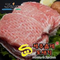 [제주푸드] 제주 올레도새기(냉장) 등심/돈가스용 400g