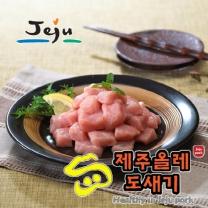 [제주푸드] 제주 올레도새기(냉장) 안심/장조림용 400g