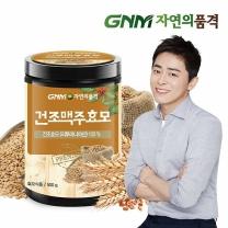 GNM자연의품격 건조맥주효모분말 가루 500g 1통