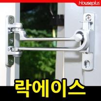 고급형 현관문안전고리 락에이스/강력한잠금장치/방문자확인