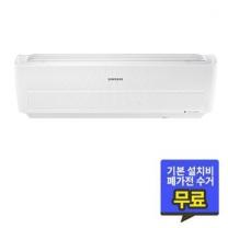 [하이마트] 벽걸이 에어컨 AR09M5170HZ (29.3㎡) 기본설치비 무료