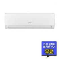 [하이마트] 벽걸이 에어컨 WRA10ABH (32.5㎡) 기본설치비 무료