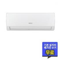[하이마트] 벽걸이 에어컨 WRAS06ABH (18.7㎡) 기본설치비 무료